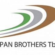 SPN Pan Brothers Sayangkan Keputusan Maybank Indonesia Yang Menempuh  Jalur Kepailitan